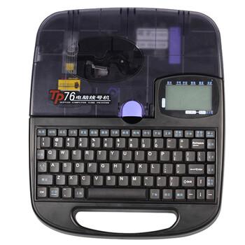 硕方打码机TP70/76专用色带TP-R1002B