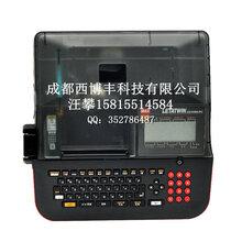 MAX(美克司)LM-550A高速电脑线号打印机套管打码机图片
