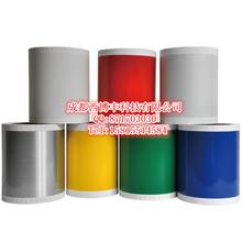 日本MAX(美克司)CPM-100HG3C彩色标签标识切割打印机安全标识标签机图片
