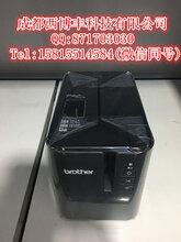 兄弟PT-9700PC/PT-P900高速电脑标签打印机图片