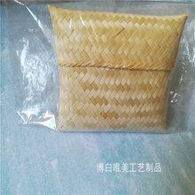 竹编礼品盒,茶叶包装篮,特产包装篮,竹编包供应