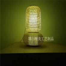 设计生产竹编灯笼物美价廉欢迎订购