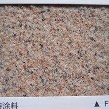 广东福莱特外墙氟碳漆产品特点图片