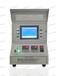 FQL-V发泡剂发气量测定仪