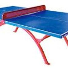 安慶購買體育器材籃球架哪里找——安慶安慶坤圣體育