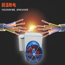 贵州养殖育雏保温暖风机大功率工业电暖风机蔬菜大棚防冻暖风机图片