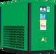 薩震節能空壓機承蒙您的厚愛,直銷冷干機歡迎您的選購!
