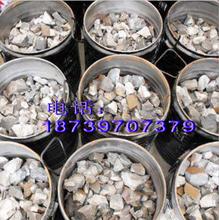 釩鐵價格今日釩鐵價格圖片