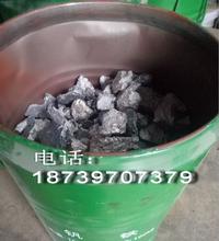 釩鐵價格-釩鐵行情-釩鐵新價格圖片