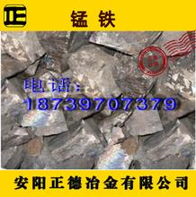 錳鐵價格-國內外每日最新錳鐵價格報價信息圖片