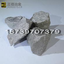 鉻鐵價格行情-高碳鉻鐵報價價格走勢圖等信息圖片