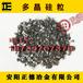 湖南新型硅钙合金厂家批发-诚信企业就是华拓冶金