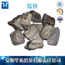 湖南高碳錳鐵廠家65高碳錳鐵75高碳錳鐵采購價圖片