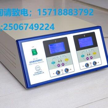 北京耀洋康达KD-2C型经皮神经电刺激仪
