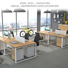 上海办公桌椅出售办公家具出售桌椅出售会议桌出售