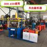 300450多用模具天花加工机械集成吊顶压板机器厂家铝扣板印花设备