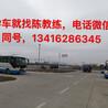 广州增驾大车,广州增驾A1大客车,A2拖头车拿证快