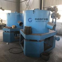 选矿离心机STLB系列中大型水套式离心选矿机砂金矿尼尔森离心设备图片
