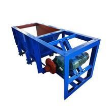 冶金礦山化工槽式給礦機喂料機槽式入料機下料機選礦給料設備直銷圖片