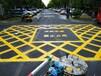蘇州廠區劃線多少錢一米?道路劃線、車位劃線、消防通道劃線