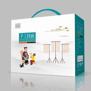 鄢陵县水果包装设计
