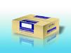 瓦楞纸箱质优价廉_____乌兰推荐资讯