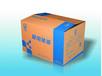 搬家纸箱设计价格_____天峻推荐资讯