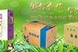 郑州牛皮纸箱订做厂家,面粉纸箱订做,书籍纸箱包装厂