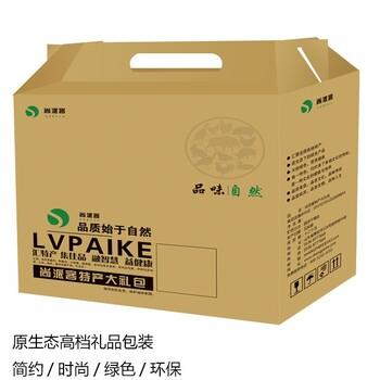 清徐驴肉礼品盒公司