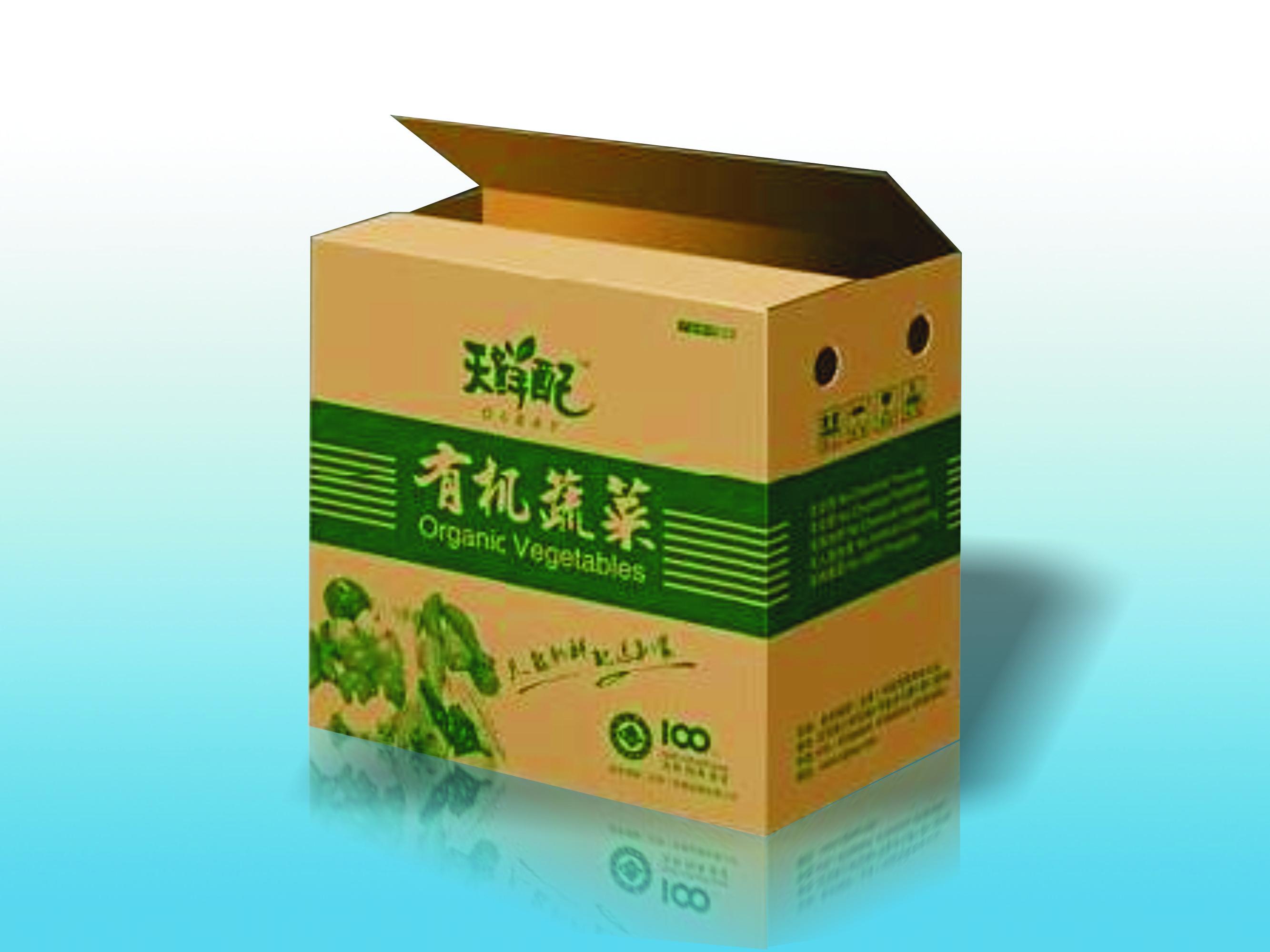 忻州瓦楞紙箱設計報價