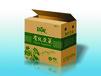 郑州精品礼盒箱食品箱电子产品包装医药包装箱