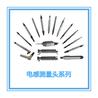 三门峡中辉精密量仪电感测量头JT502-A