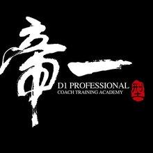 健身教练培训考试通过后颁发国家双证书