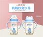 300ml中廣口PPSU奶瓶水杯兩用型PPSU奶瓶廠家