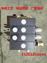 单缸小铲车东方红小铲车液压分配器多路阀换向阀手动ZS10-2OT系?#22411;?#29255;