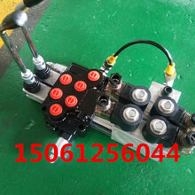 液压多路阀分配器电控电磁加手动机械设备电控分配器无线遥控图片