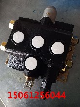 ZS-L10E-OT-10多路换向阀多路阀分配器阀门ZS3-L101E-OT/OW图片