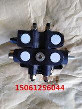 DL-L15E-OT/OW/AW/YW多路换向阀多路阀分配器阀门DL-L20E-OT-10图片