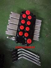 XS-B017D(4)L10-YOOY多路阀四联多路换向阀小吊车随车吊分配器ZDa-L15F-4OT图片