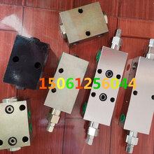 25160A25160B25220A25220B雙向平衡閥多路閥機械配件圖片