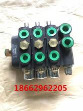 凯特拖拉机1804液压分配器三路多路阀KT1204.582B.1图片