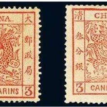 2018年大龙邮票的拍卖价值图片