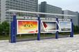 浙江舟山定海區宣傳欄公交站臺導視牌垃圾分類價值觀生產廠家