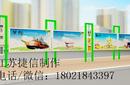 江苏候车厅直销总代直销江苏捷信标牌科技有限公司图片