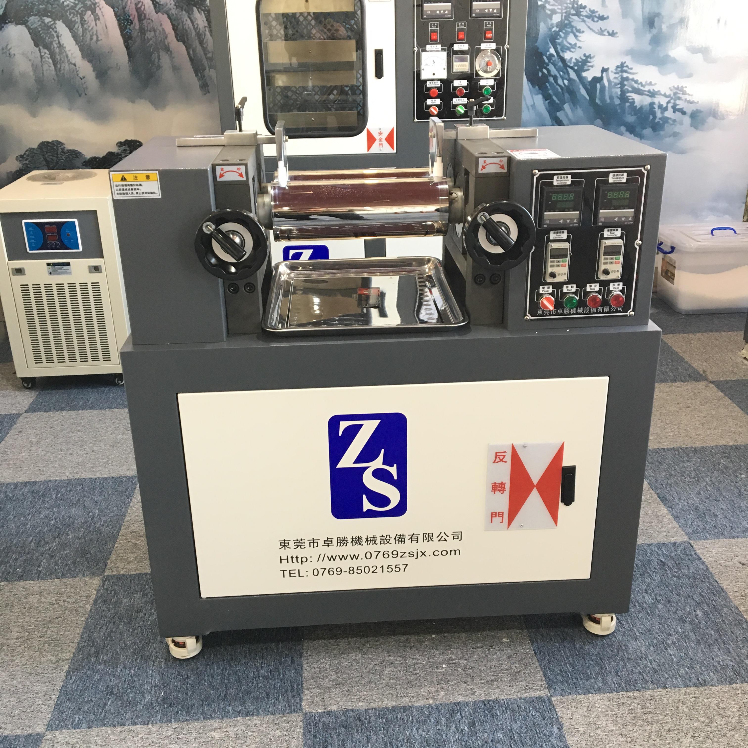 东莞卓胜ZS-401C双调频开炼机实验仪器