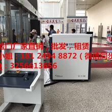 双视角安检机厂家南京