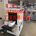 新型易燃易爆檢測雙視角X射線檢查設備