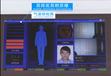 東莞新型HY-700智能安檢系統檢測門:人證對比汽液體檢測測溫