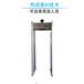 陽江陽東區出入口人體溫度檢測體溫攝像機品牌測溫儀