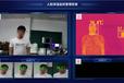 杭州余杭區標準式紅外熱成像體溫監測系統
